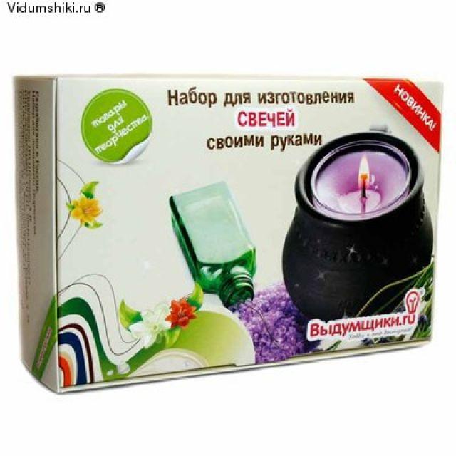 Наборы сделай свечи своими руками