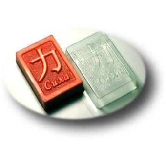 Иероглиф - Сила, пластиковая форма