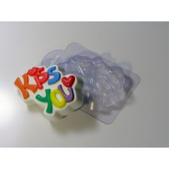 Kiss you - пластиковая форма