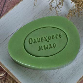 Силиконовый штамп для скрапбукинга - Оливковое мыло