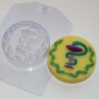 Медицинская змея - пластиковая форма