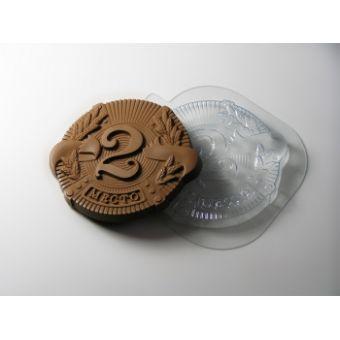 Медаль 2 место MF - пластиковая форма