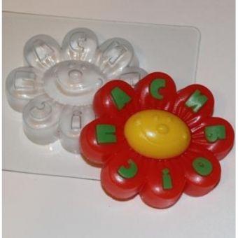 Спасибо-цветок ED - пластиковая форма