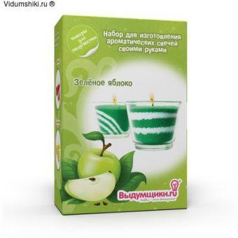 Набор для изготовления ароматических свечей (Зеленое яблоко)