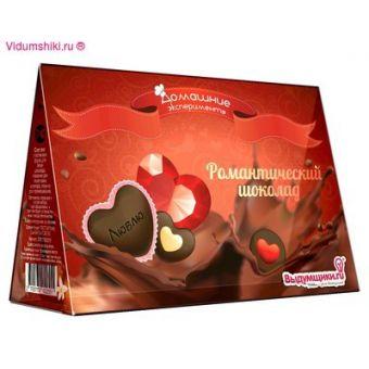 Набор для приготовления шоколада - Романтика