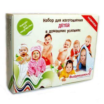 Набор для изготовления детей в домашних условиях - 3 поделки в одной!