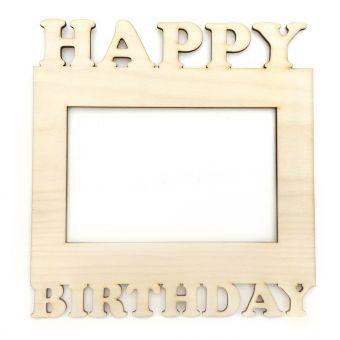 Деревянная заготовка для декупажа - Рамка для фото HAPPY BIRTHDAY 10 х 15 см
