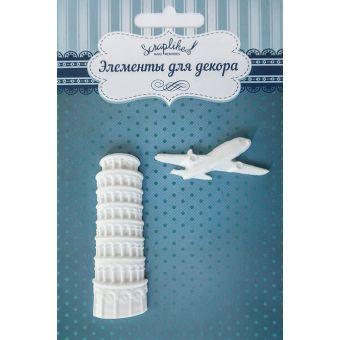 Пластиковые заготовки (декор) для творчества - Путешествие в Италию