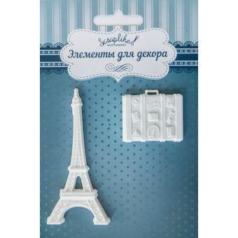 Пластиковые заготовки (декор) для творчества - Путешествие в Париж