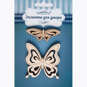 Деревянные заготовки для творчества - Бабочки № 2 (набор)