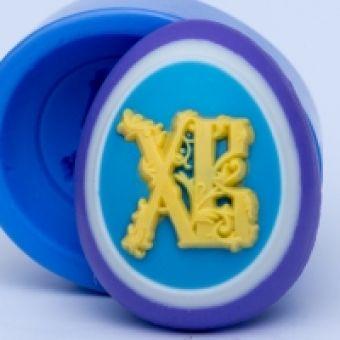 Яйцо ХВ 2D - силиконовая форма