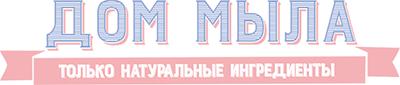 Дом Мыла